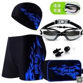 泳褲 男士泳褲 泳帽平角溫泉大碼寬鬆游泳衣時尚泳鏡裝備五件套裝 新品特賣