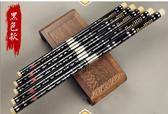 笛子初學成人零基礎專業苦竹笛精制高檔橫笛G兒童入門演奏樂器F調