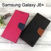 【My Style】撞色皮套 Samsung Galaxy J6+/J6 Plus (6吋)