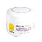 PiYo黃色小鴨-薰衣草精油嬰兒舒暢霜(30g)[衛立兒生活館]
