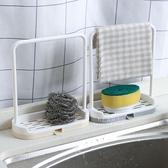 廚房可瀝水毛巾置物掛架 桌上毛巾架 抹布架 肥皂盒 菜瓜布瀝水盤 皂盤