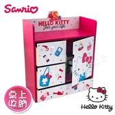 【Hello Kitty】凱蒂貓 繽紛玩美 大型多抽屜+拉門櫃 置物櫃