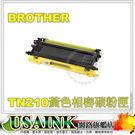 USAINK☆Brother TN210/TN-210Y  黃色相容碳粉匣  適用: HL-3040CN/MFC-9120CN/MFC-9010CN