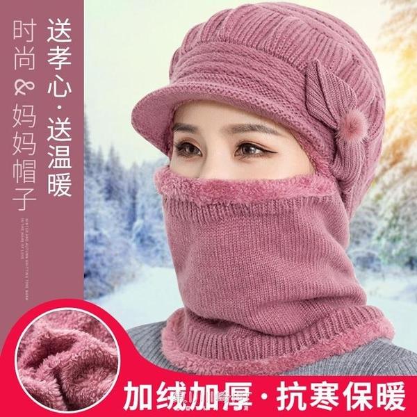 騎電動車頭套女冬季防寒面罩保暖防風帽子騎行口罩護臉罩頭罩圍脖 快速出貨