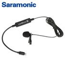 ◎相機專家◎ Saramonic iPhone專用麥克風 LavMicro Di 領夾式全向電容式麥克風 公司貨