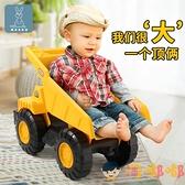 兒童中號沙灘滑行工程翻斗車挖土車推土機可坐玩具車【淘嘟嘟】