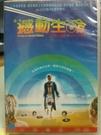 挖寶二手片-H18-016-正版DVD*...