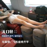 充氣腳墊 充氣飛機腳墊腳踏 出國旅行用品墊腿u型枕火車睡覺護頸枕汽車足踏    汪喵百貨