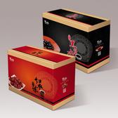 黑豆水/紅棗茶任選6盒2400元