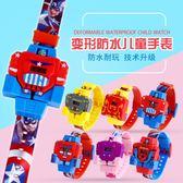 兒童變形電子手錶金剛玩具學生創意卡通變身機器人防水手錶男孩 任選1件享8折