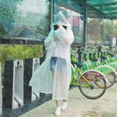一次性雨衣女成人韓國時尚戶外徒步旅游加厚透明防水網紅雨披單人【博雅生活館】