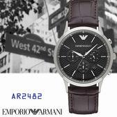 ARMANI亞曼尼 特殊雕紋三眼碼錶日期皮帶男錶x42mm黑・AR2482|名人鐘錶高雄門市
