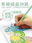 水性纖維筆馬克筆彩色中性筆簡約