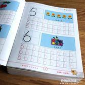 描紅本 幼兒園數字描紅本拼音全套兒童田字格寫字本3-6歲初學者練字帖  朵拉朵衣櫥