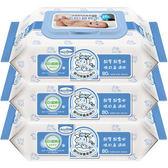 貝恩嬰兒保養柔濕巾EDI80抽*3包-無香料(臉、臀、全身適用)