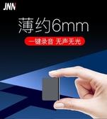 MP3 JNN-Q61錄音筆專業高清降噪錄音超長待機學生上課錄音設備 交換禮物