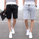 夏天薄款沙灘褲男士韓版修身五分褲潮男裝運動褲夏季5分沙灘短褲『潮流世家』