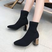 中筒靴 冬季短靴鞋子女新款女靴針織彈力襪子靴女鞋 萬客居