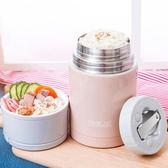 合美樂燜燒壺悶燒杯湯罐304不銹鋼兒童成人便當粥桶超長保溫飯盒