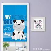 可訂製門簾 可訂製簡約卡通動物貓貓布藝臥室廚房衛生間居家裝飾玄關隔斷門簾 米蘭街頭