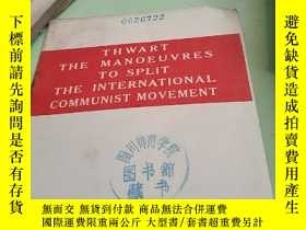 二手書博民逛書店罕見THwART THE。MAN0EuvREs To。sPllT