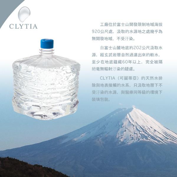 24期分期0利率 日本進口 可麗蒂亞 富士銘泉天然礦泉水  2桶(12L/桶) 與一台專用飲水機(L型或S型)