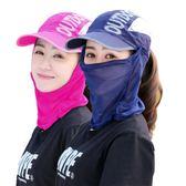 防曬騎行遮陽頭套帽男戶外防紫外線護臉口罩釣魚裝備全臉面罩女夏.