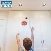 迪卡儂迷你兒童籃球小籃板掛式室內家用宿舍籃球框籃球架 TARMAKYQS  小確幸生活館