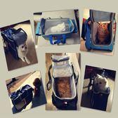 寵物包狗狗包貓包 寵物袋泰迪狗背包外出外帶便攜包貓咪背包旅行  WD初語生活