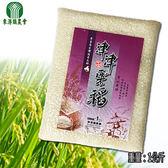東港鎮農會-津津樂稻1公斤(高雄147)