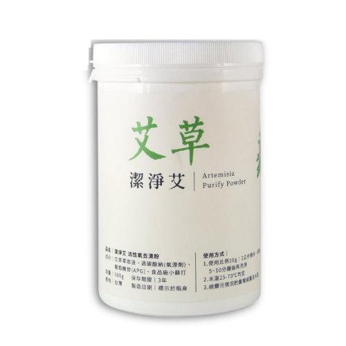 艾草潔淨艾 活性氧去漬粉(小蘇打粉)500g/罐