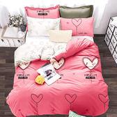 Artis台灣製 - 雙人床包+枕套二入+薄被套【棒棒糖】雪紡棉磨毛加工處理 親膚柔軟