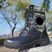 火箭軍作戰靴特種兵07迷彩軍靴老式二炮戶外登山越野鞋配髮