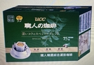 [COSCO代購 1464] 促銷至10月26日 W398703 UCC 職人精選濾掛式咖啡 7公克 X 75入 兩組裝