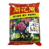 【DV242】開花肥/有機肥料培養土培土2公斤 EZGO商城