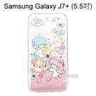 雙子星空壓氣墊鑽殼 [繽紛水果] Samsung Galaxy J7+ / J7 Plus (5.5吋)【三麗鷗正版】