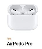 現貨免運【原廠盒裝】AirPods Pro無線耳機 (MWP22TA/A)