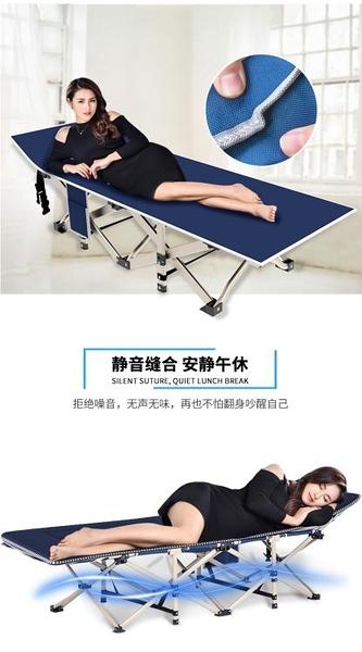 靈鷹摺疊床單人午睡辦公室午休睡椅家用成人簡易便攜行軍床多功能NMS 小明同學