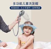寶寶洗頭帽防水神器兒童洗澡帽嬰兒浴帽小孩洗發帽硅膠可調節 俏腳丫