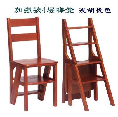實木家用多功能折疊梯架創意樓梯椅梯凳室內多用單只價【加強款四層淺胡桃色】