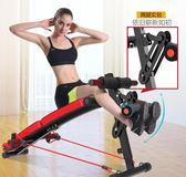 仰臥板起坐健身器材可折家用多功能腹肌板收腹器男女WY  【快速出貨】