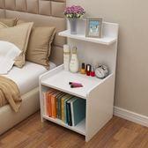 床頭櫃 簡易床頭柜簡約現代床柜收納小柜子組裝床邊柜LJ9248『夢幻家居』