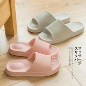 日式按摩涼拖鞋女夏浴室防滑男EVA輕便軟底情侶室內地板居家外穿 艾尚旗艦店