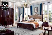 【大熊傢俱】 KFD 6606 輕奢華 典雅 歐式 新古典 雙人床 妝台 床台 斗櫃 床頭櫃 皮床 雙人床房間組