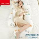 孕婦枕頭護腰側睡枕u型抱枕孕期托腹枕頭靠枕睡覺側臥枕孕『新佰數位屋』