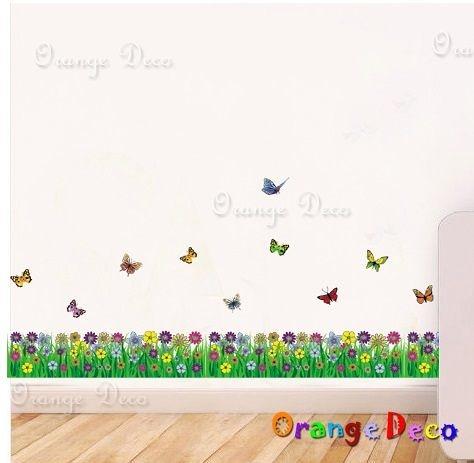 壁貼【橘果設計】花草 DIY組合壁貼/牆貼/壁紙/客廳臥室浴室幼稚園室內設計裝潢