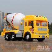 兒童玩具慣性工程車超大號翻鬥車卡車攪拌車沙灘回力汽車模型音樂xw【優兒寶貝】