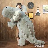 鱷魚公仔毛絨玩具床上抱枕布娃娃超大號玩偶睡覺長條枕頭可愛女孩QM『艾麗花園』