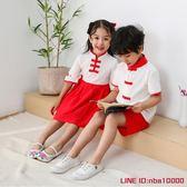 兒童演出服幼兒園園服男童女童國學小學生中國風校服班服套裝摩可美家