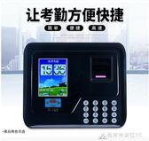 考勤機愛寶P-168指紋人臉識別考勤機打卡機 刷臉考勤機手機云考勤面部識別指紋式 酷斯特數位3c YXS